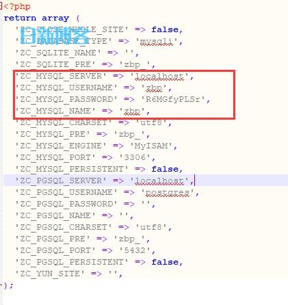 zblog的数据库配置文件是哪个?怎样修改zblog的数据库配置?